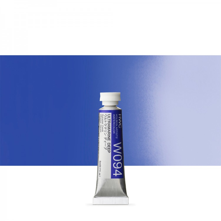 Holbein Watercolour Paint : 5ml Tube Ultra Blue Deep