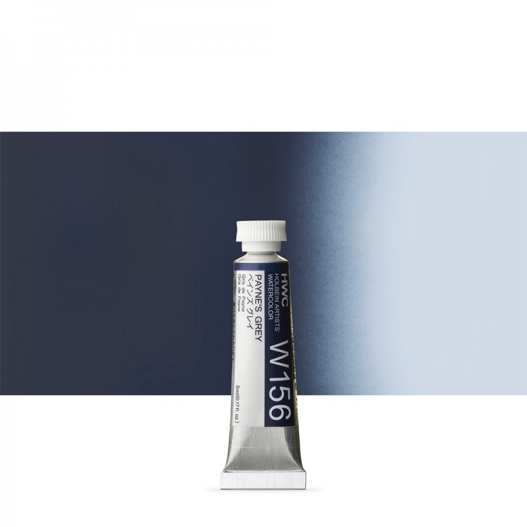 Holbein Watercolour Paint : 5ml Tube Paynes Grey