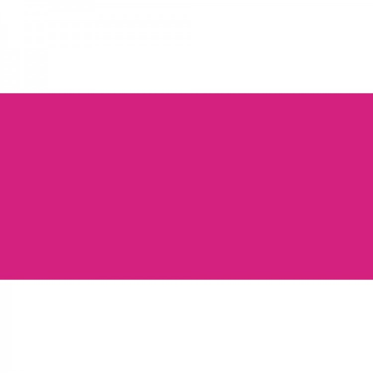 Daler Rowney : Designers' Gouache Paint : 15ml : Magenta