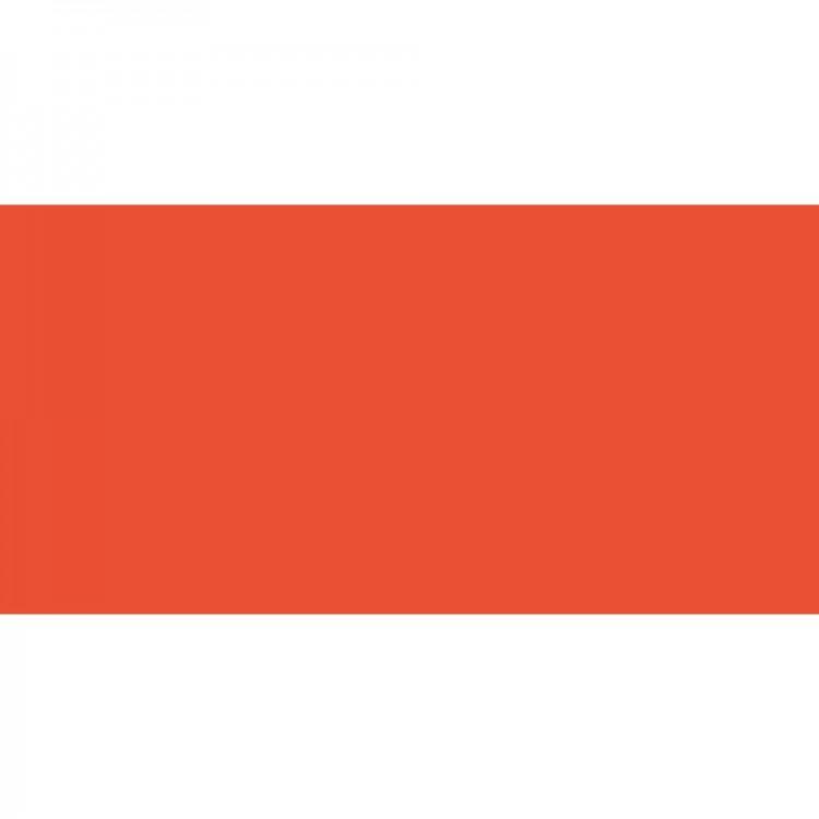 Daler Rowney : Designers' Gouache Paint : 15ml : Coral