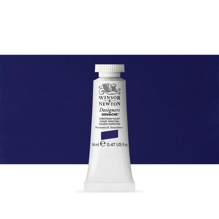 Winsor & Newton : Designer Gouache Paint : 14ml : Spectrum Violet