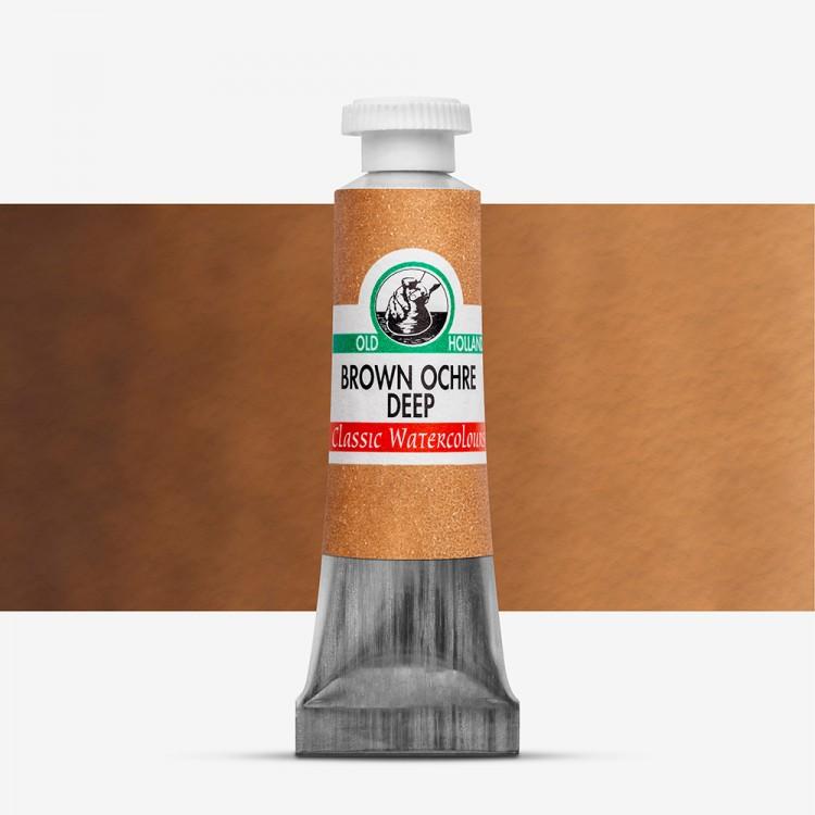 Old Holland : Watercolour Paint : 6ml : Brown Ochre Deep