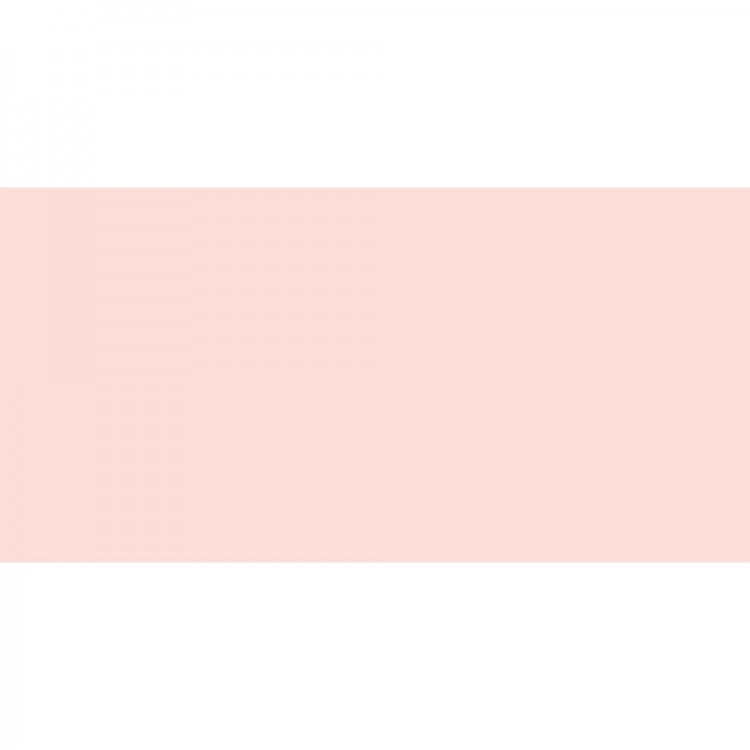 Dr. Ph. Martin's : Radiant Watercolour Paint : Dye : 15ml : Sunrise Pink