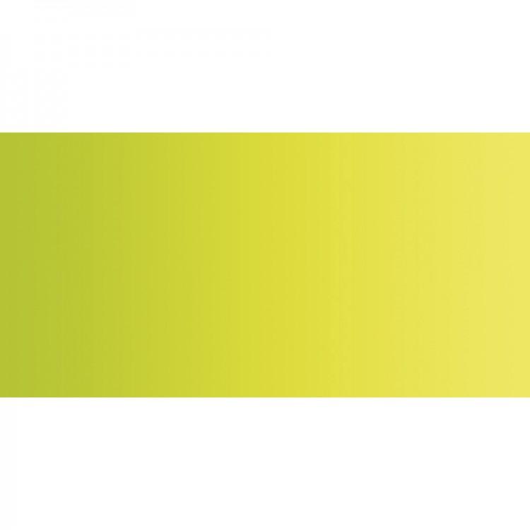 Shin Han : 15ml Premium Watercolour Paint : Leaf Green : 564