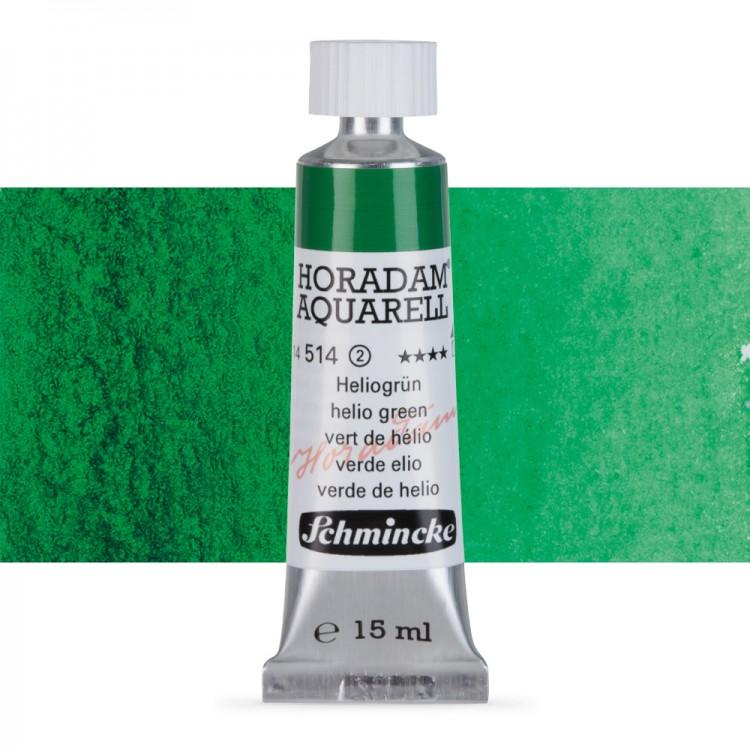 Schmincke : Horadam Watercolour Paint : 15ml : Helio Green