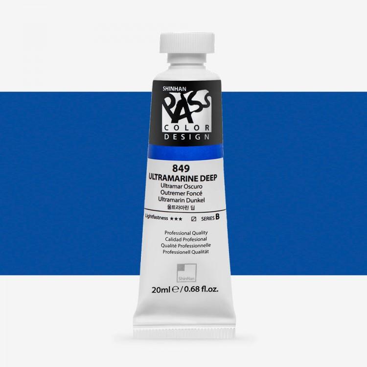 ShinHan : Pass : Watercolour and Gouache Hybrid Paint : 20ml : Ultramarine Deep