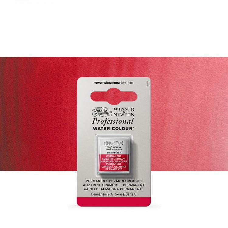 Winsor & Newton : Professional Watercolour Paint : Half Pan : Permanent Alizarin Crimson