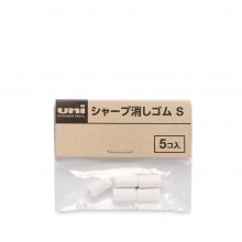 Uni : Erasers Refill : For GUM5450T : Pack of 5