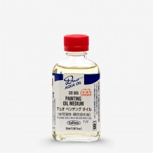 Holbein : Duo Aqua : Watermixable Oil : Painting Medium : 55ml : Ship By Road Only