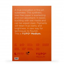 Yupo : Medium Watercolour Paper Pack : 74lb (200gsm) : A4 : 10 Sheets : White