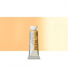 Holbein : Watercolour Paint : 15ml : Tube Jaune Brilliant 2