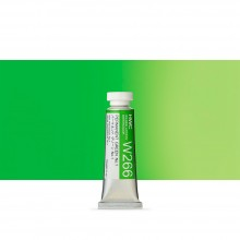 Holbein Watercolour : 15ml Tube Permanent Green #1