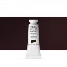 Winsor & Newton : Designer Gouache Paint : 14ml : Perylene Black