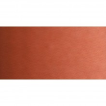 Old Holland : Watercolour 18ml English Red