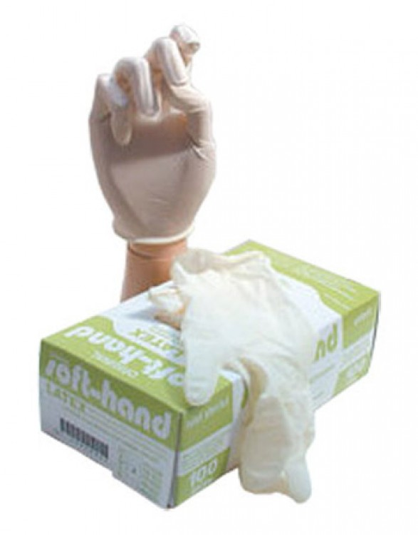 Latex Gloves : Box of 100 : Extra Large