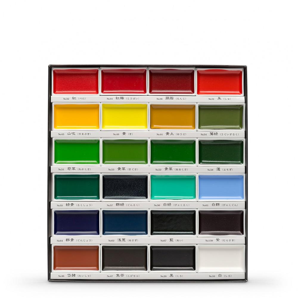 Kuretake : Gansai Tambi Japanese Watercolor : 24 Color Large Pan Set