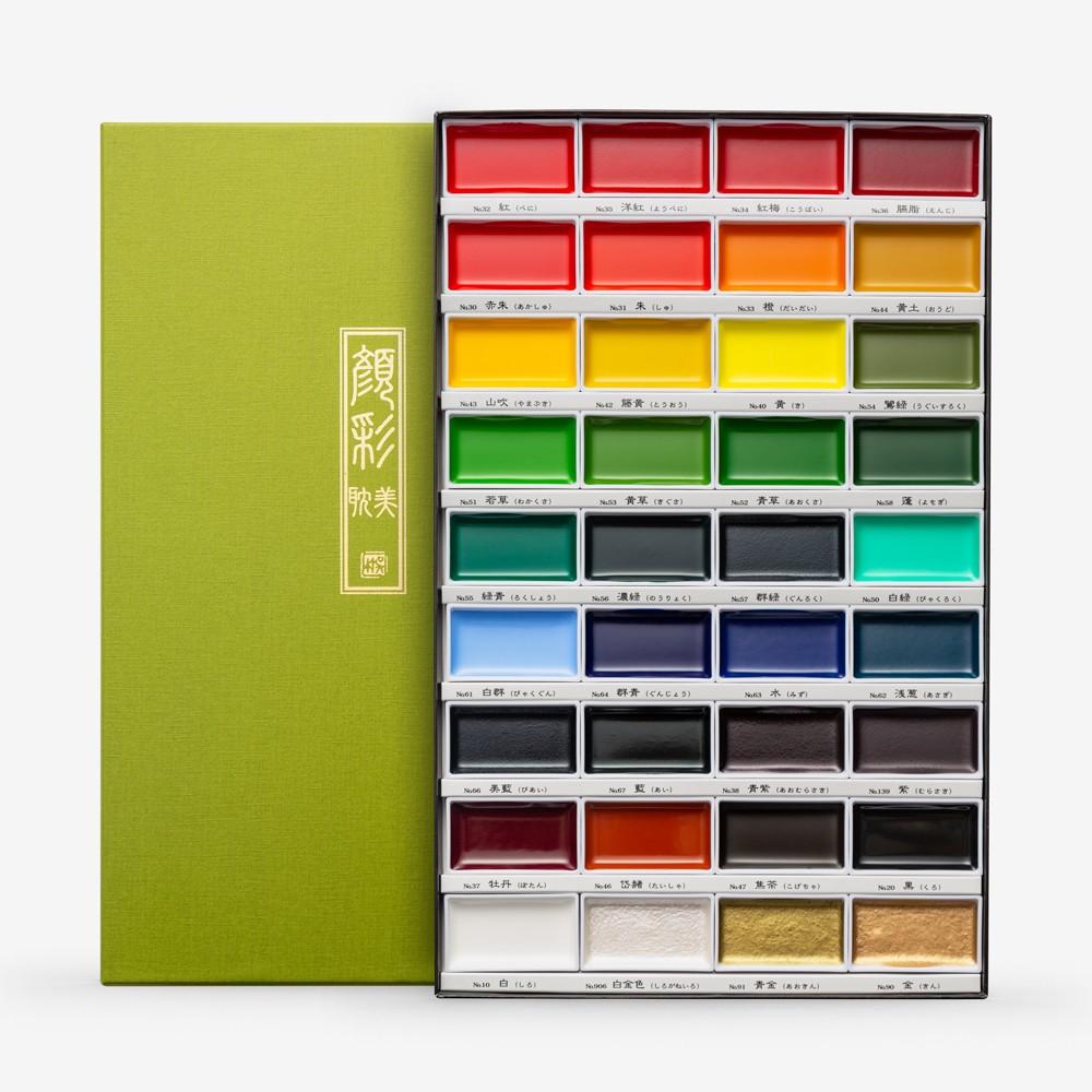 Kuretake : Gansai Tambi Japanese Watercolor : 36 Color Large Pan Set