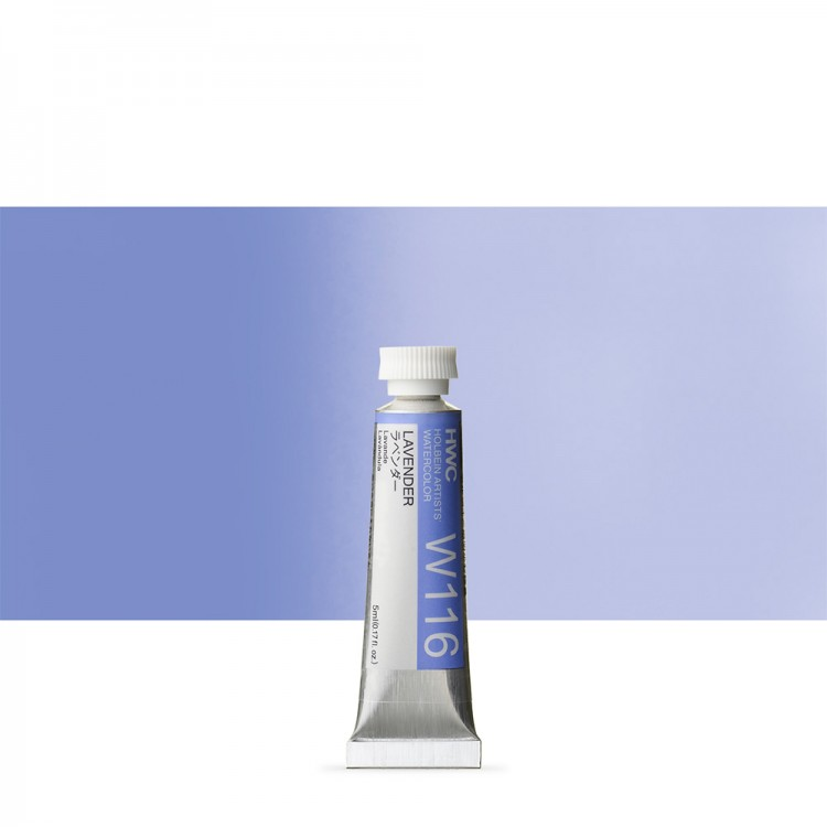 Holbein : Artists' : Watercolour Paint : 5ml : Lavender