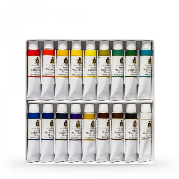 Turner : Artist's Watercolor Paint : 15ml : Set of 18 Colors