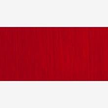 Michael Harding : Oil Paint : 1 Ltr Tin : Cadmium Red