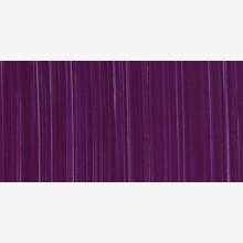 Michael Harding : Oil Paint : 1 Ltr Tin : Cobalt Violet Dark
