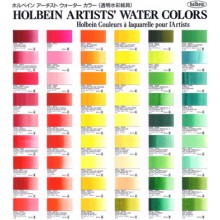 Holbein Watercolor : Printed Color Chart