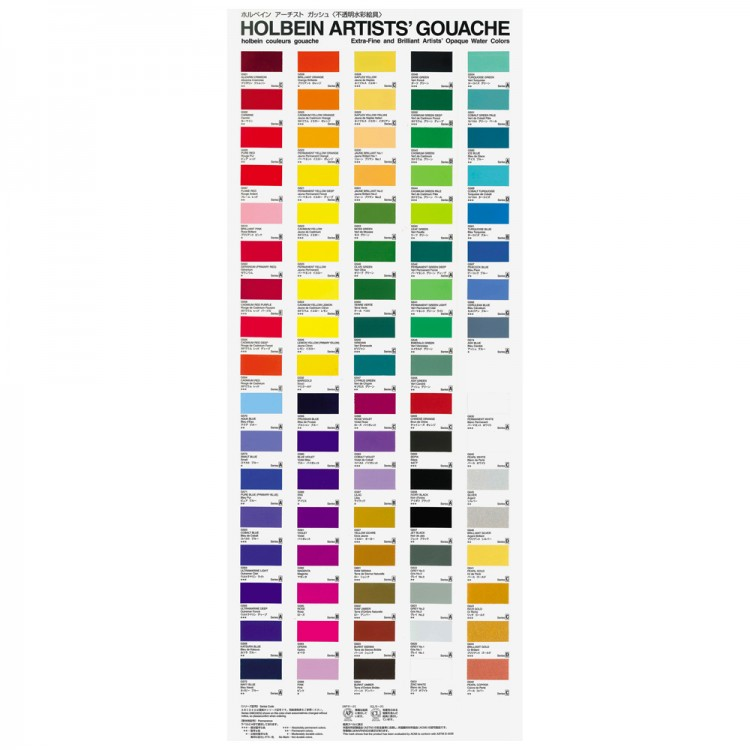 Holbein : Artists' : Gouache Paint : Printed Colour Chart