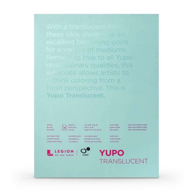 Yupo :Bloc de Papier Translucide: Aquarelle : 104lb (153gsm) : 20x30cm : 10 Feuilles