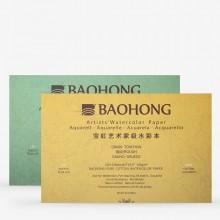Baohong : Professional : Pure Cotton Watercolour Paper Block : 300gsm : 20 Sheets