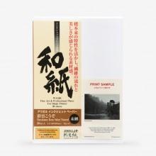 Awagami Washi : Murakumo Natural : Inkjet Paper : 42gsm : 20 Sheets : A4